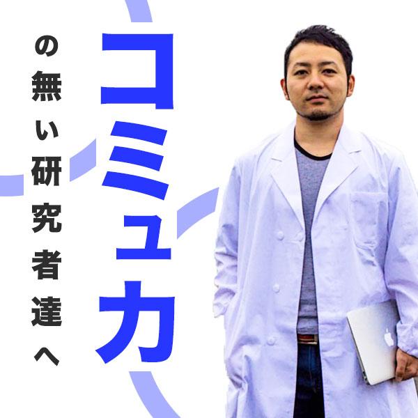 f:id:yoshitokamizato:20170627214051j:plain