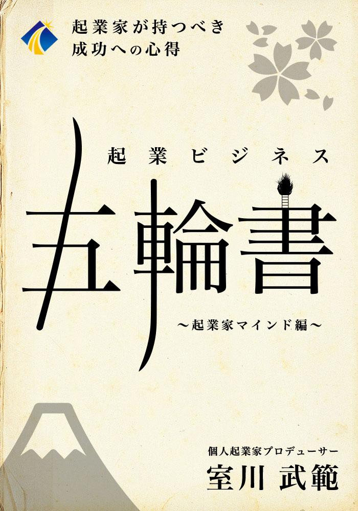 f:id:yoshitokamizato:20170702193921j:plain