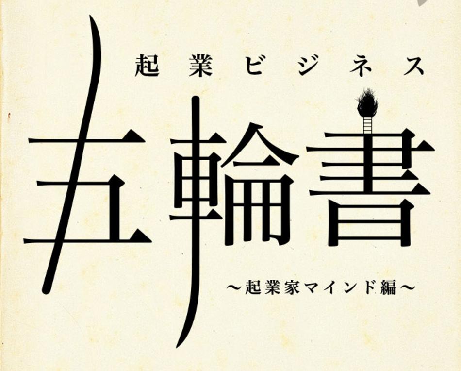 f:id:yoshitokamizato:20170702194344p:plain