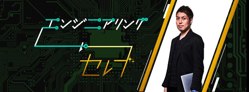 f:id:yoshitokamizato:20170702201737j:plain