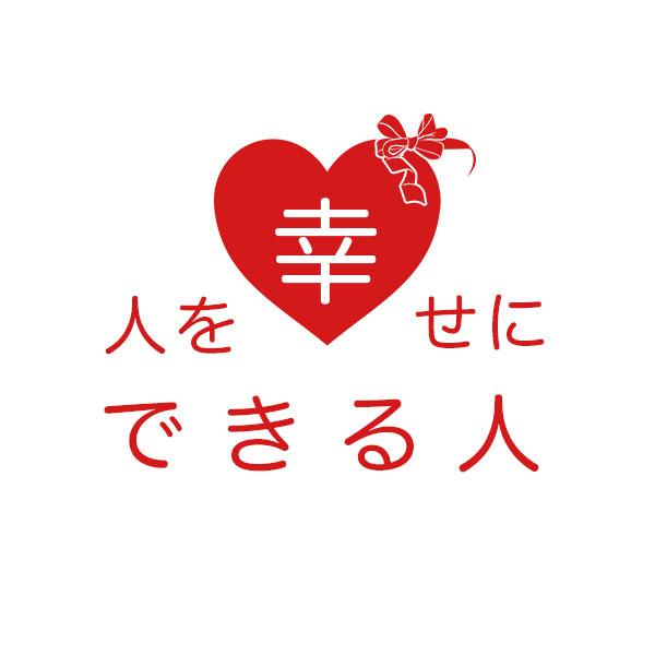f:id:yoshitokamizato:20170729121552j:plain