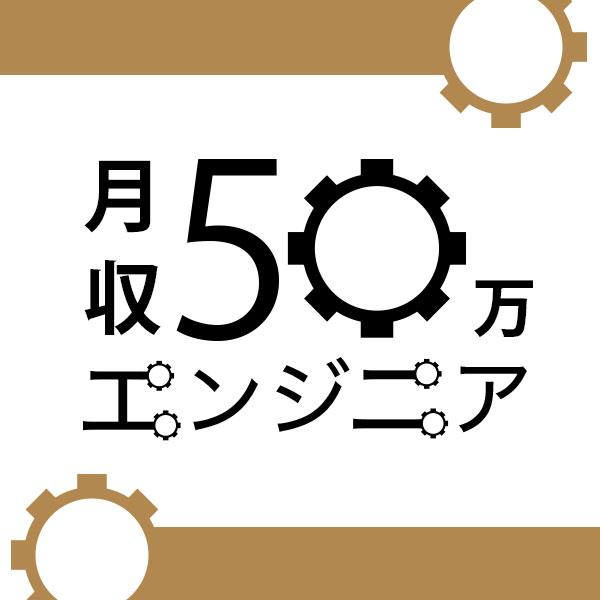 f:id:yoshitokamizato:20170805213135j:plain