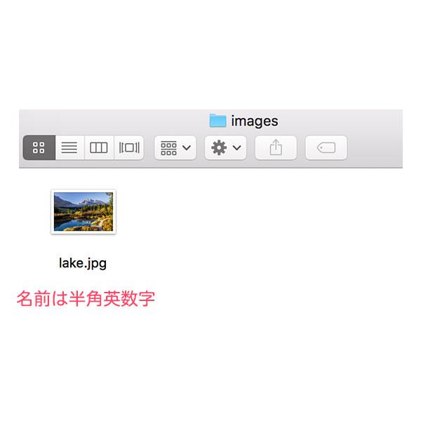 f:id:yoshitokamizato:20170828205310j:plain