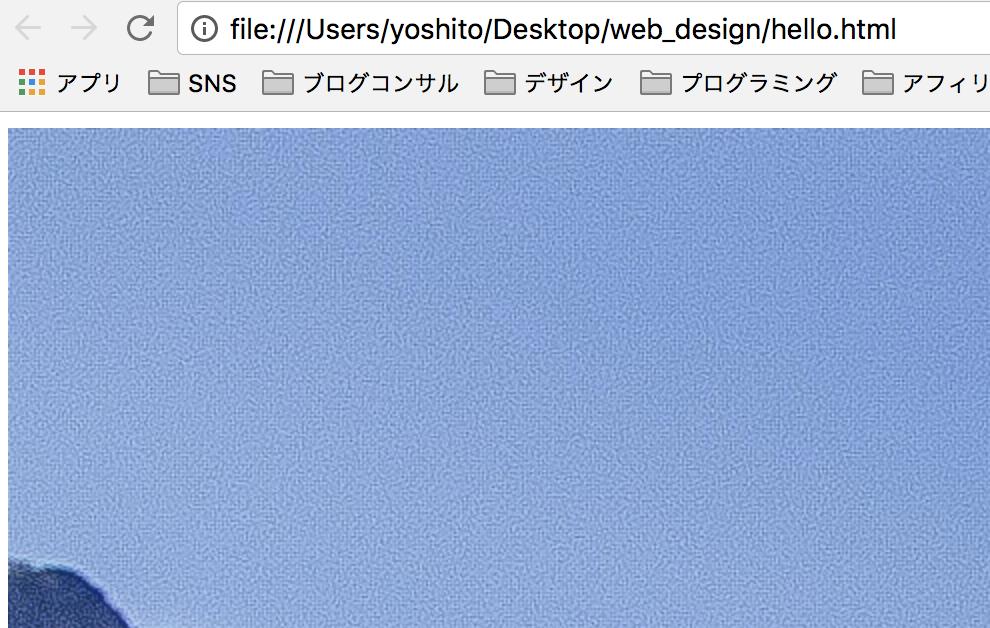 f:id:yoshitokamizato:20170828211034p:plain
