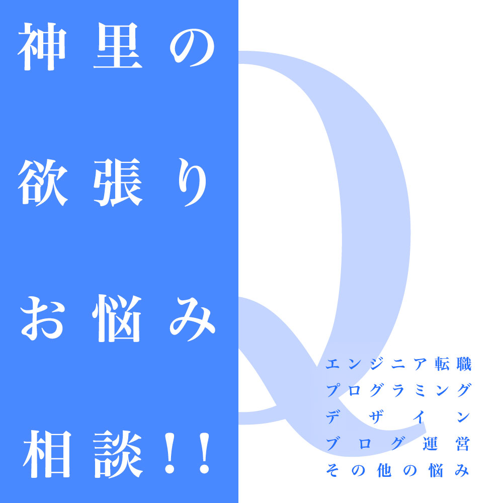 f:id:yoshitokamizato:20170829081916j:plain
