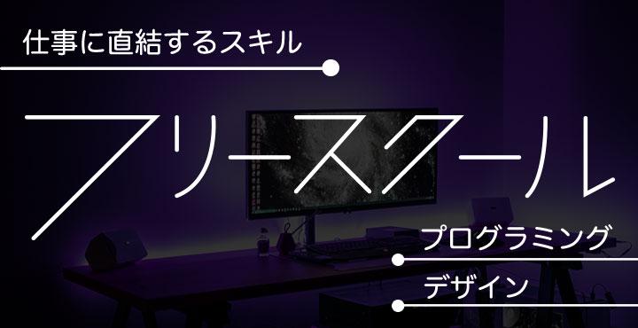 f:id:yoshitokamizato:20170829175503j:plain