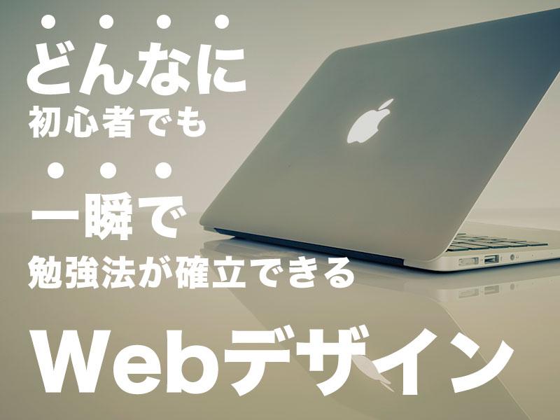 f:id:yoshitokamizato:20170830180125j:plain