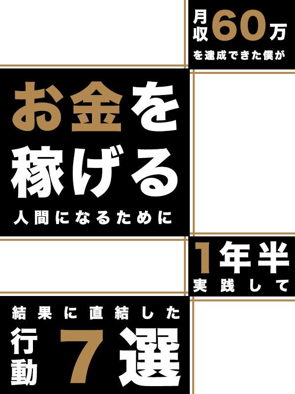 f:id:yoshitokamizato:20170904210248j:plain