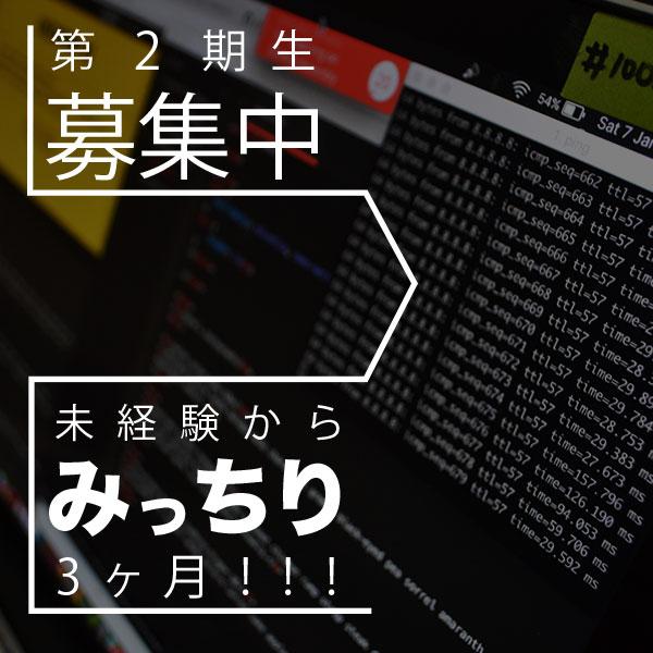 f:id:yoshitokamizato:20170911194346j:plain