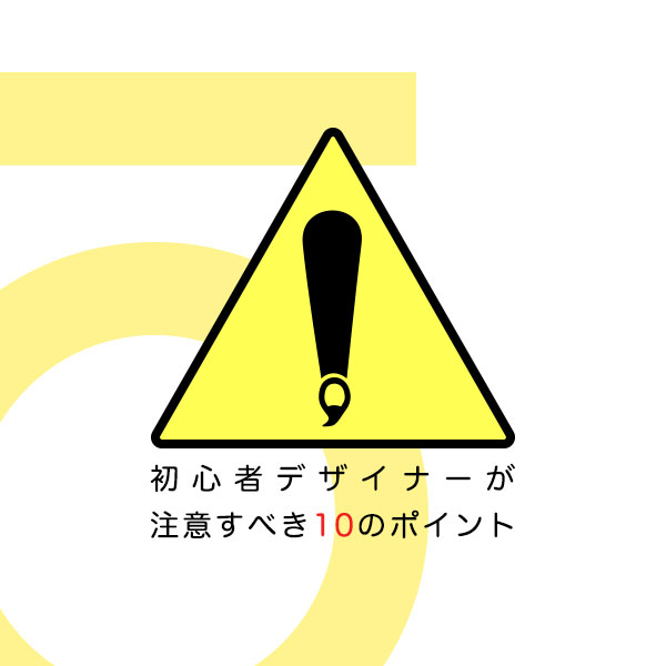 f:id:yoshitokamizato:20170923194337j:plain