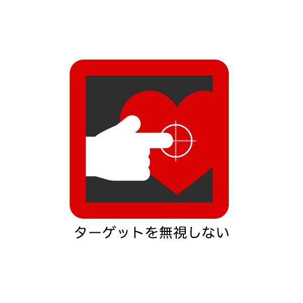 f:id:yoshitokamizato:20170924144333j:plain
