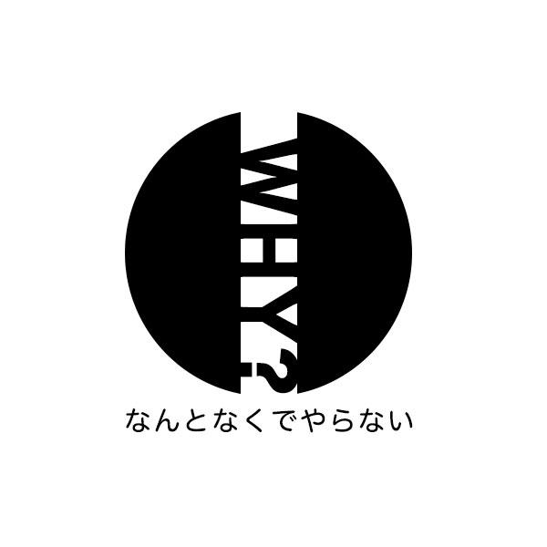 f:id:yoshitokamizato:20170924144345j:plain