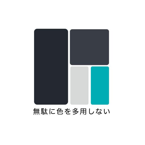 f:id:yoshitokamizato:20170924152524j:plain