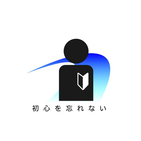 f:id:yoshitokamizato:20170924204931j:plain