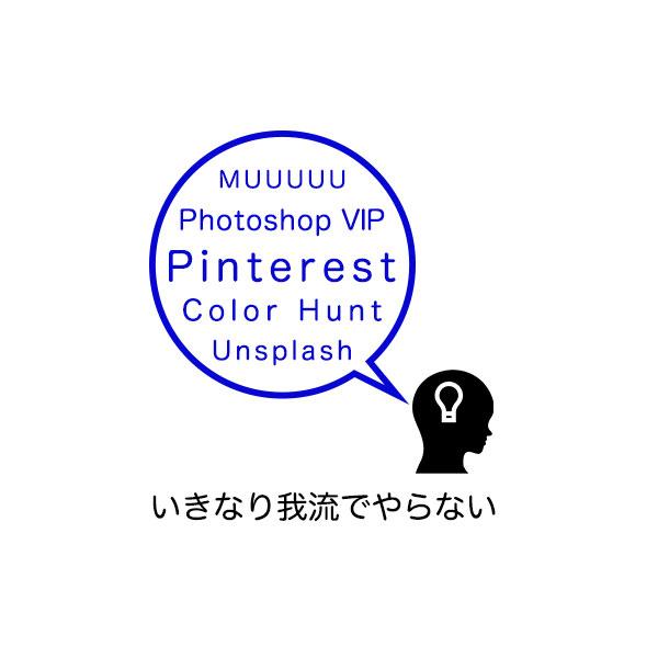 f:id:yoshitokamizato:20170924212300j:plain