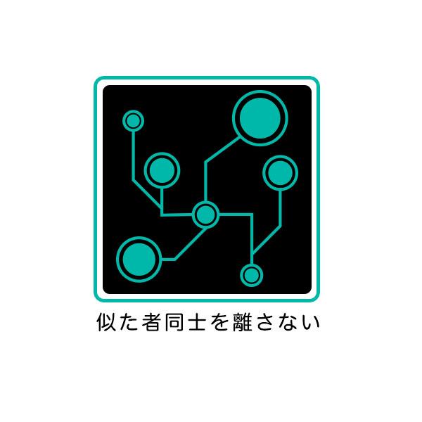 f:id:yoshitokamizato:20170924212737j:plain