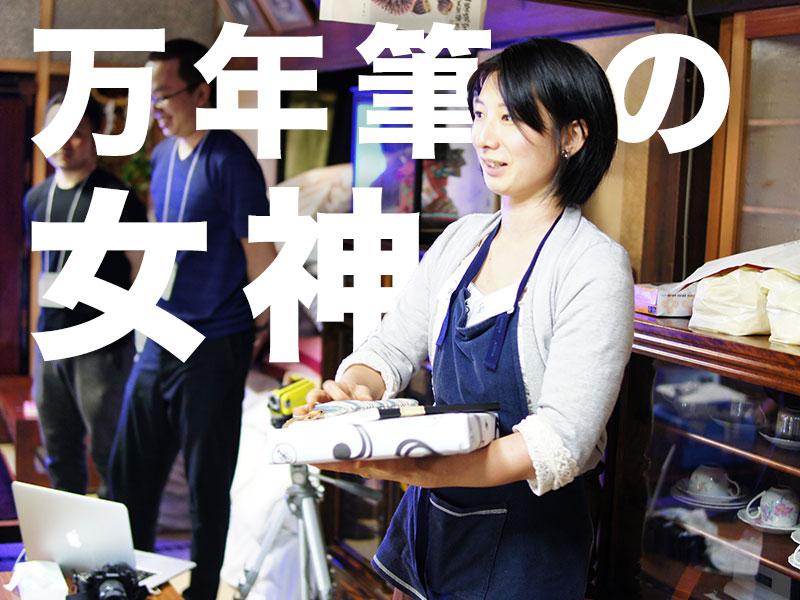 f:id:yoshitokamizato:20171009180120j:plain