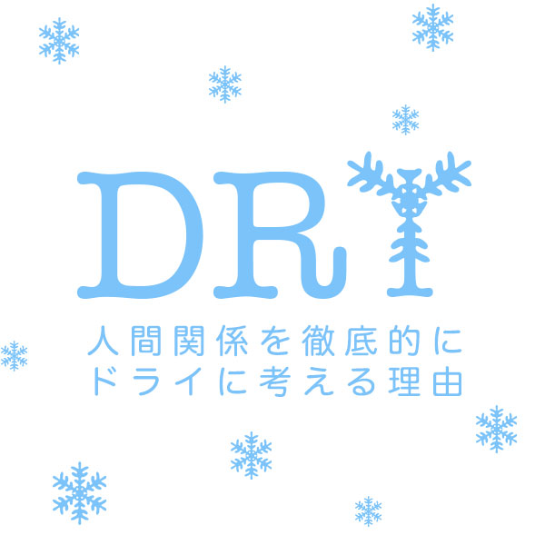 f:id:yoshitokamizato:20171015203642j:plain