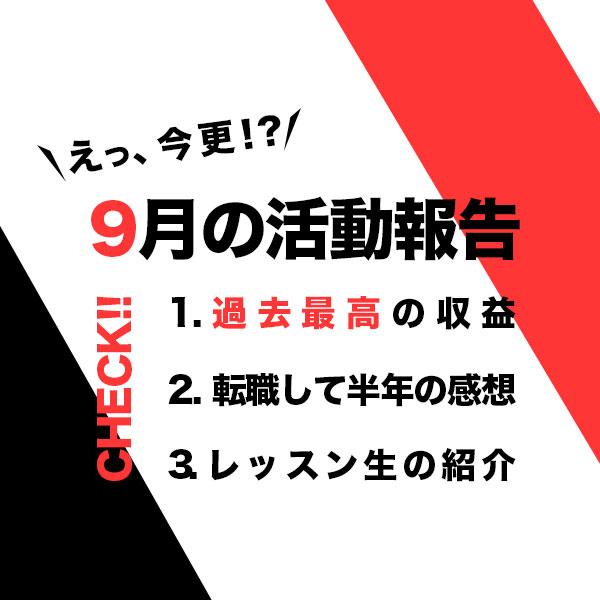 f:id:yoshitokamizato:20171028190420j:plain