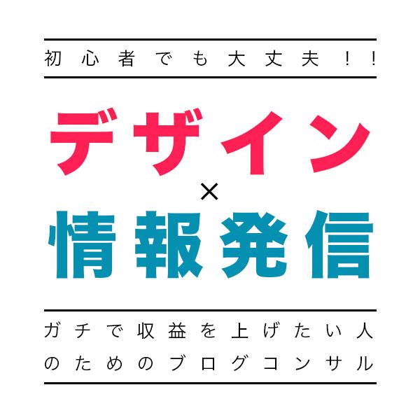 f:id:yoshitokamizato:20171112230650j:plain