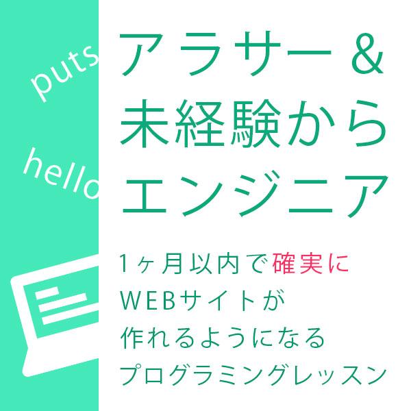 f:id:yoshitokamizato:20171114204945j:plain