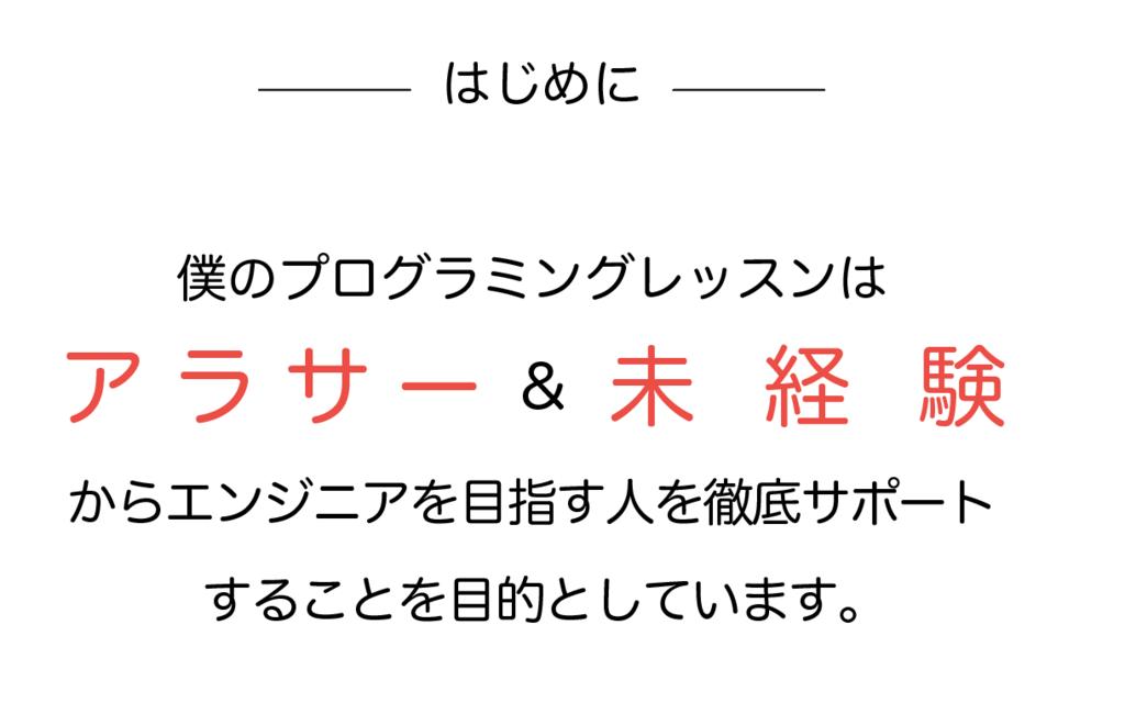 f:id:yoshitokamizato:20171116235403p:plain