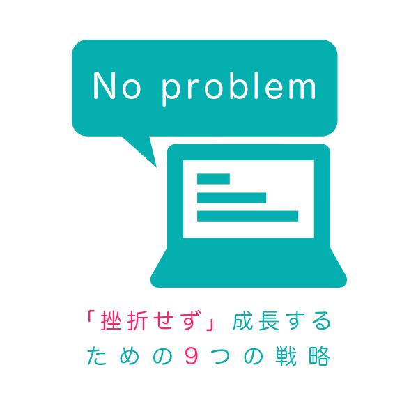 f:id:yoshitokamizato:20171119210109j:plain
