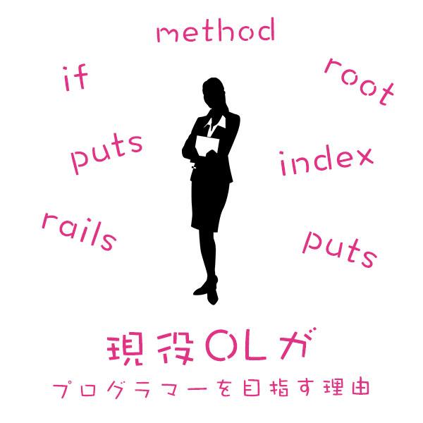 f:id:yoshitokamizato:20171217234613j:plain