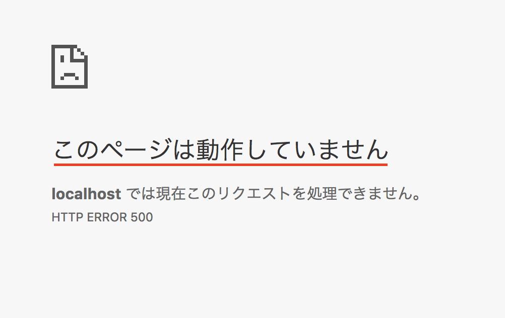 f:id:yoshitokamizato:20171226212616p:plain