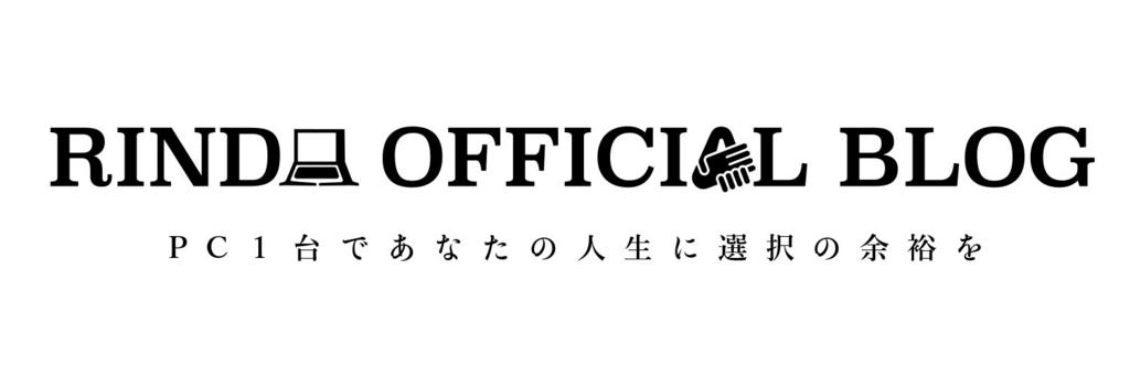 f:id:yoshitokamizato:20180107134829j:plain