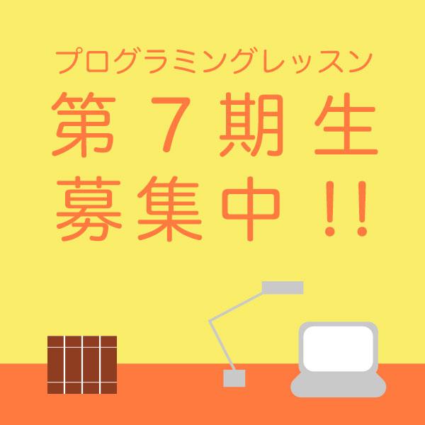 f:id:yoshitokamizato:20180115000617j:plain