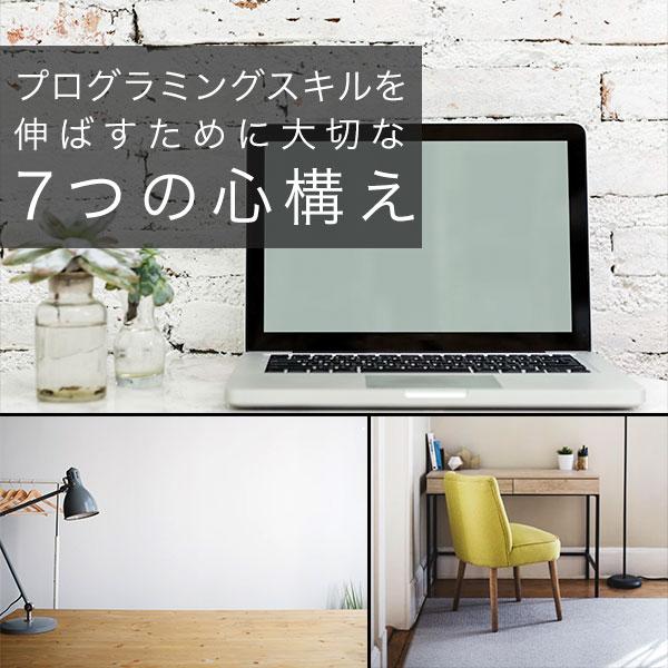 f:id:yoshitokamizato:20180404102121j:plain