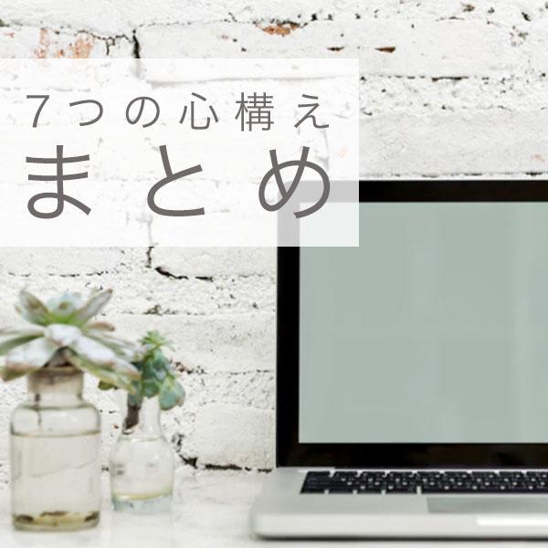 f:id:yoshitokamizato:20180404195427j:plain
