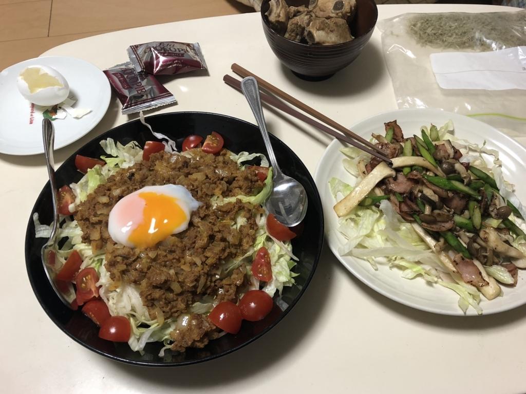 f:id:yoshitokamizato:20180415230119j:plain