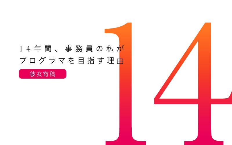 f:id:yoshitokamizato:20180427093041j:plain