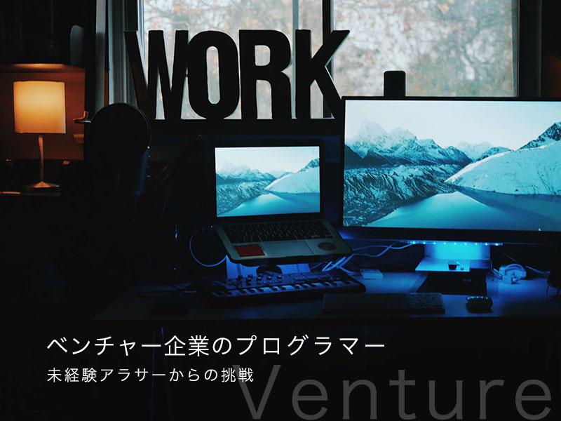 f:id:yoshitokamizato:20180506141925j:plain