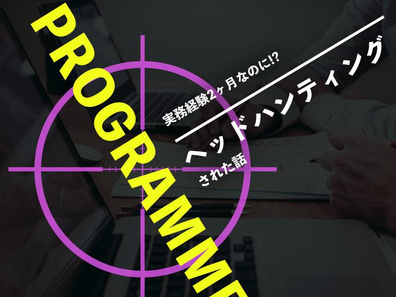 f:id:yoshitokamizato:20180627200451j:plain
