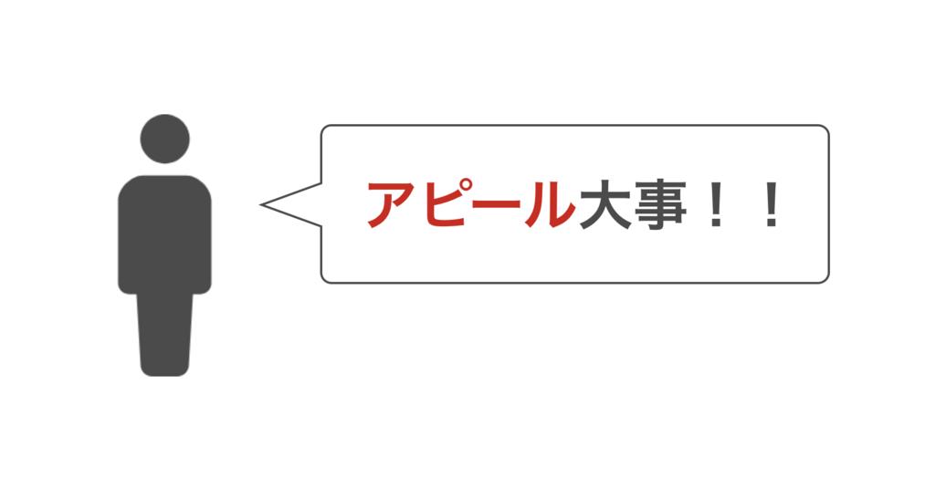 f:id:yoshitokamizato:20180627201349p:plain