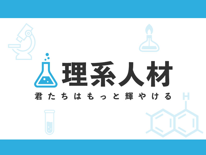 f:id:yoshitokamizato:20180718091038j:plain