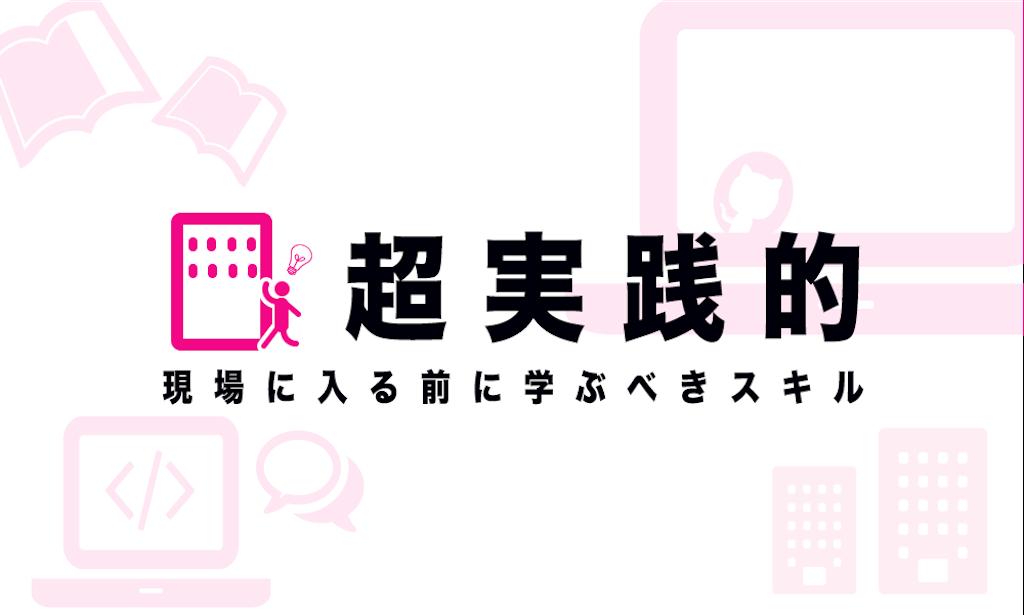 f:id:yoshitokamizato:20180718141013p:image