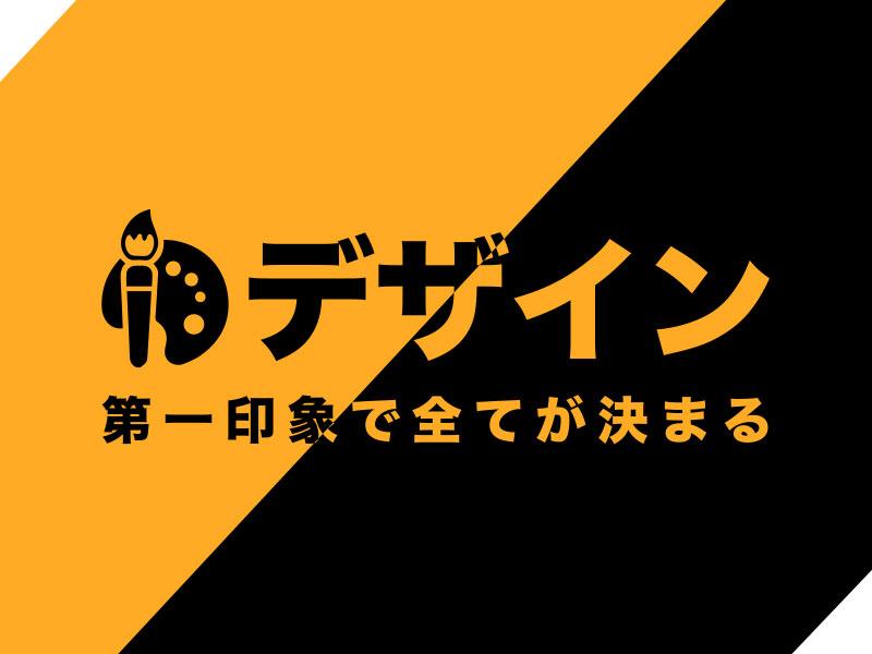 f:id:yoshitokamizato:20180724083754j:plain