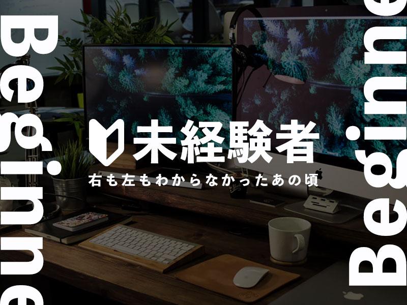 f:id:yoshitokamizato:20180727085543j:plain
