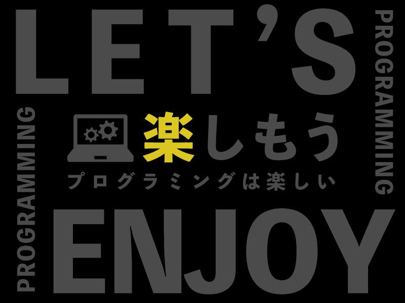 f:id:yoshitokamizato:20180805211052j:plain