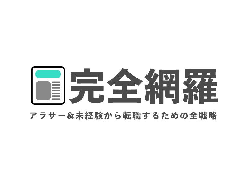 f:id:yoshitokamizato:20180821134742j:plain