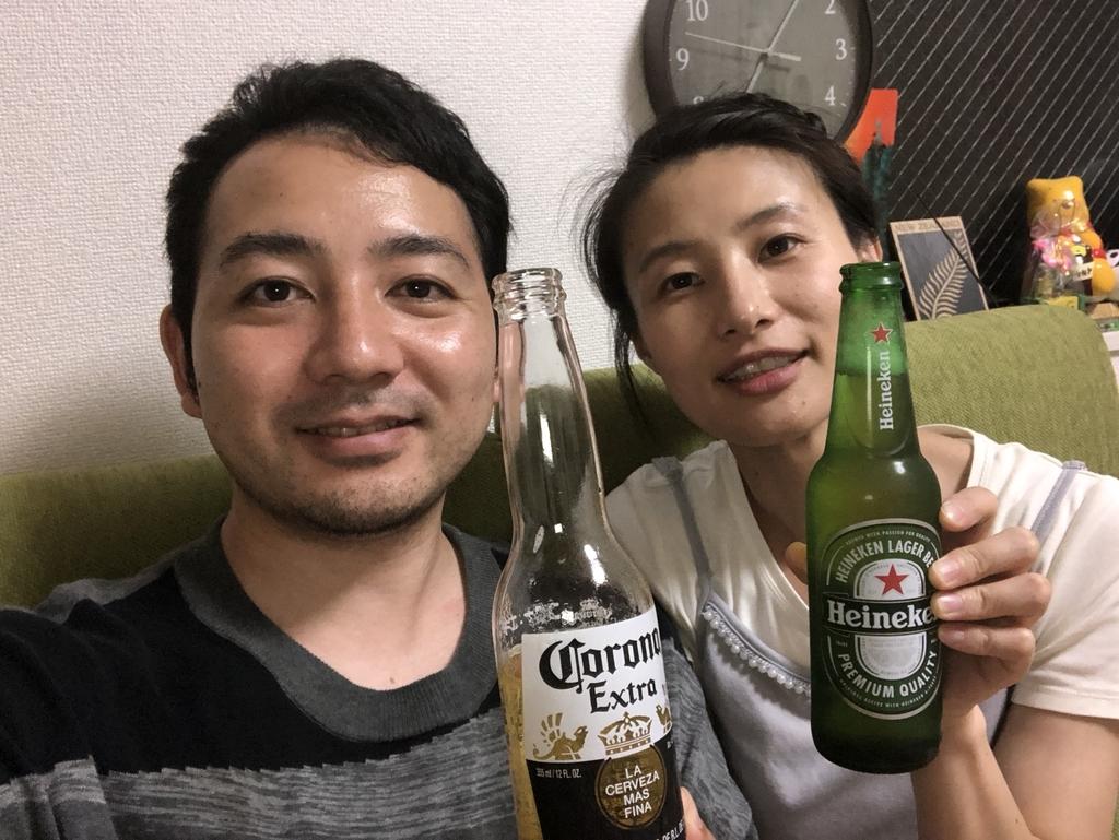 f:id:yoshitokamizato:20180903085212j:plain