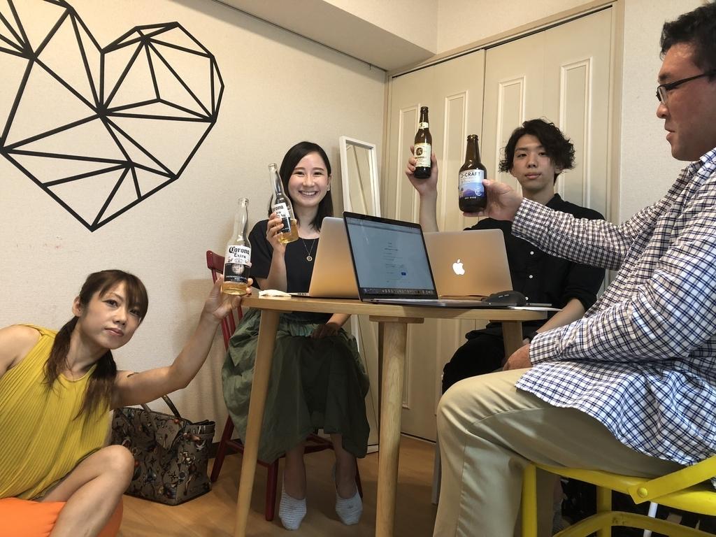 f:id:yoshitokamizato:20180906200708j:plain