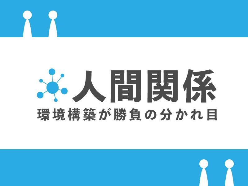 f:id:yoshitokamizato:20180910174141j:plain