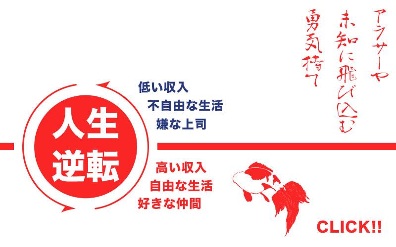 f:id:yoshitokamizato:20181103092840j:plain