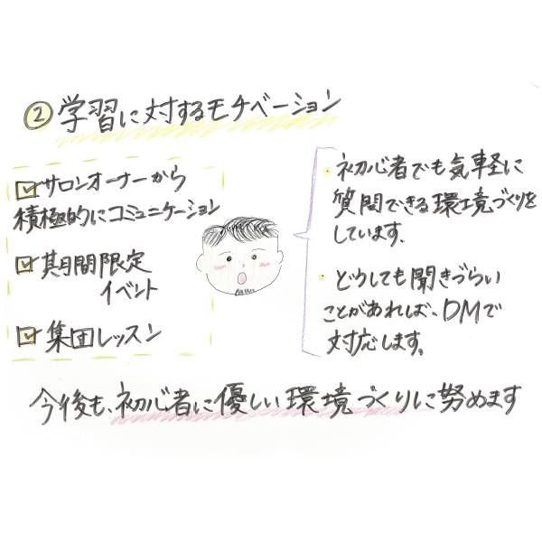 f:id:yoshitokamizato:20181115203050p:plain