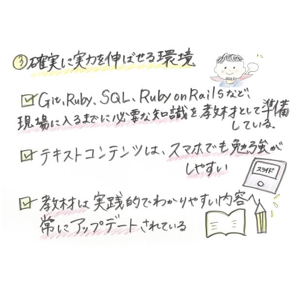 f:id:yoshitokamizato:20181115203111p:plain
